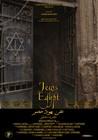 Jews of Egypt Image