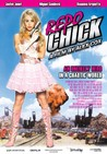 Repo Chick Image