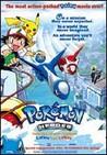 Pokémon Heroes Image