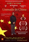 Unmade in China Image
