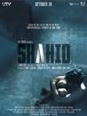 Shahid Image