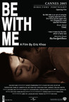 Be with Me Image