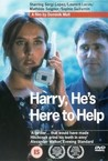 Harry Is Here to Help