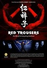 Red Trousers: The Life of the Hong Kong Stuntmen Image