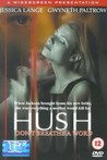 Hush Image
