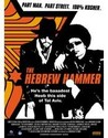 The Hebrew Hammer Image