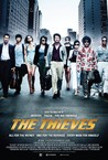 The Thieves Image