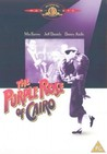 The Purple Rose of Cairo Image