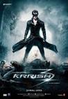 Krrish 3 Image