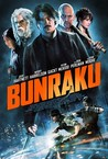 Bunraku Image