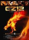 CZ12 Image