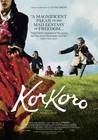 Korkoro Image
