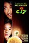 CJ7 Image