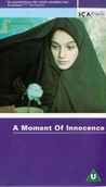 A Moment of Innocence Image