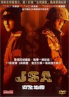 J.S.A.: Joint Security Area Image