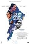 Dhobi Ghat (Mumbai Diaries) Image