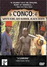 White King, Red Rubber, Black Death Image