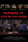 Watching TV with the Red Chinese Image