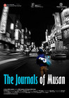 The Journals of Musan Image