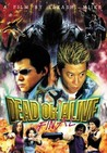 Dead or Alive: Final Image