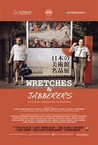 Wretches & Jabberers Image