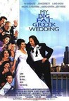 My Big Fat Greek Wedding Image