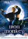 Iron Monkey Image