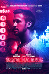 Only God Forgives Image