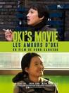 Oki's Movie Image