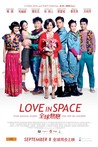 Love in Space Image