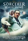The Sorcerer and the White Snake Image