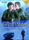 The Great Water Image