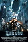 Iron Sky Image
