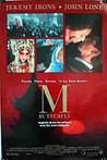 M. Butterfly Image