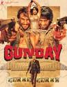 Gunday Image