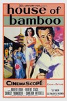 House of Bamboo (1955) Image