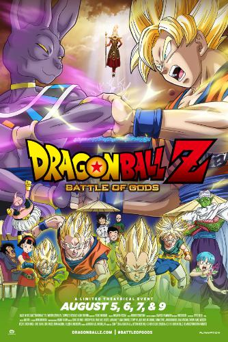 dragon ball z battle of gods game free for pc