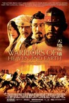 Warriors of Heaven and Earth Image