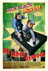 Be Kind Rewind Image