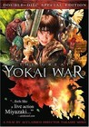 The Great Yokai War Image
