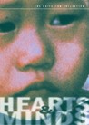 Hearts and Minds (re-release) Image