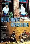 Blue Gate Crossing Image