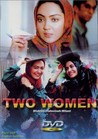Two Women Image