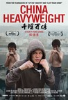 China Heavyweight Image