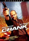 Crank Image