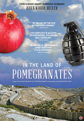 In The Land of Pomegrantes