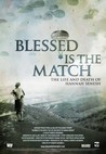 Blessed Is the Match: The Life and Death of Hannah Senesh Image