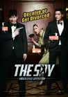 The Spy: Undercover Operation Image