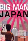 Big Man Japan Image