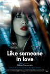 Like Someone in Love Image